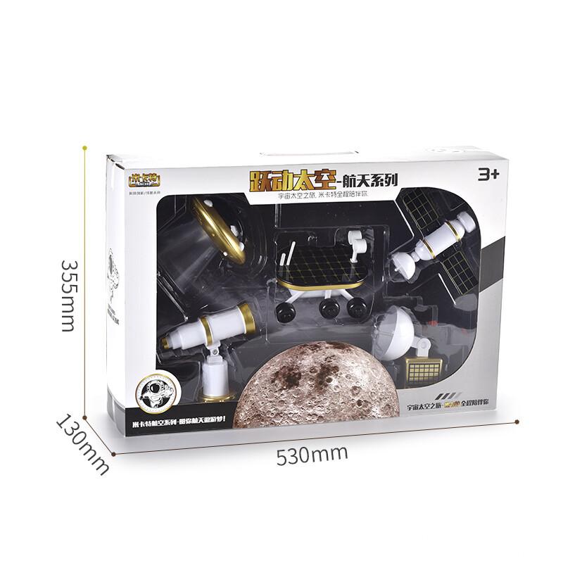 宝威-(2201)-火星车-中文版主图 7.jpg