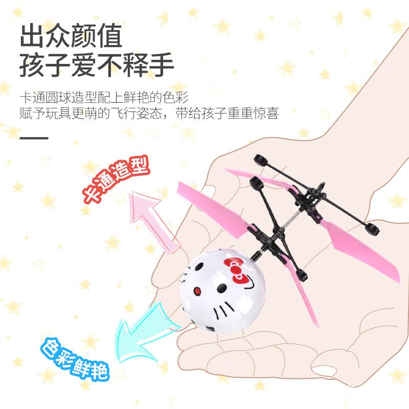 奥涵玩具厂-(888-1B)-遥控感应飞行器-中文版主图-4.jpg