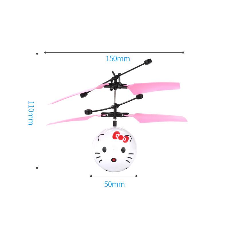 奥涵玩具厂-(888-1B)-遥控感应飞行器-中文版主图6.jpg