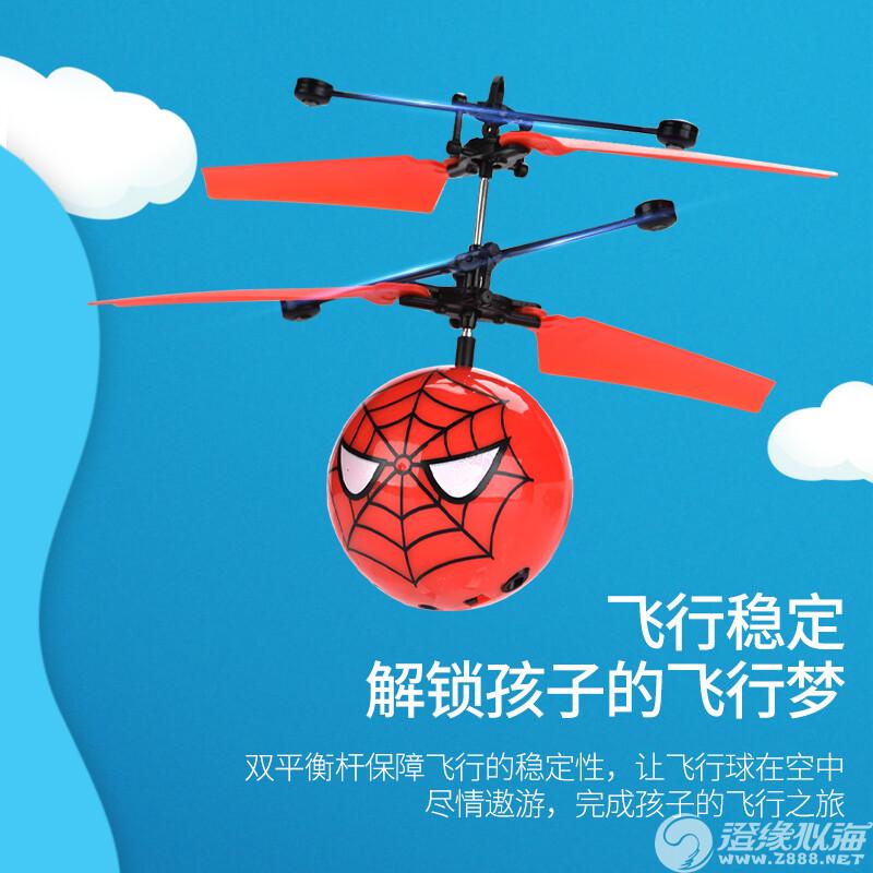 奥涵玩具厂-(888-3B)-遥控感应飞行器-中文版主图3.jpg