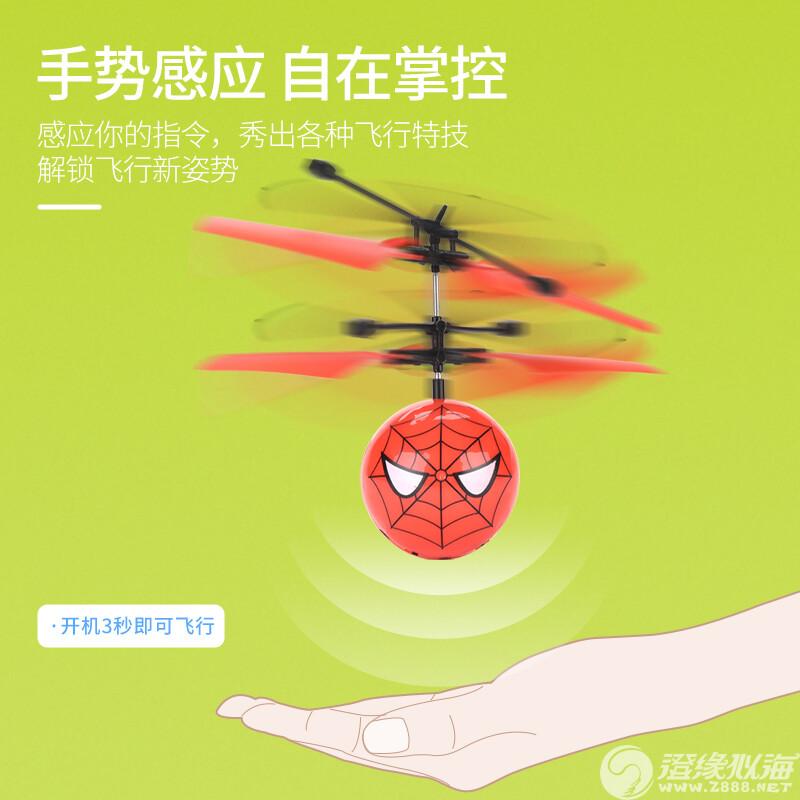 奥涵玩具厂-(888-3B)-遥控感应飞行器-中文版主图2.jpg