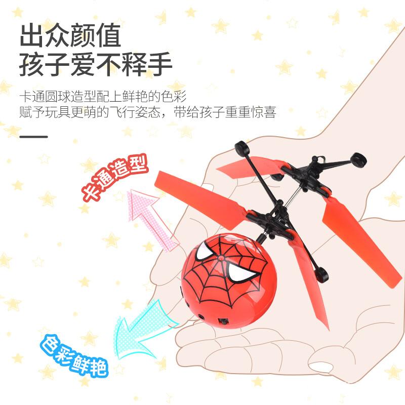奥涵玩具厂-(888-3B)-遥控感应飞行器-中文版主图4.jpg