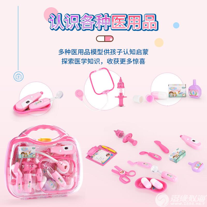 博思达玩具厂-(BS8112B)-声光医生玩具-中文版主图4.jpg