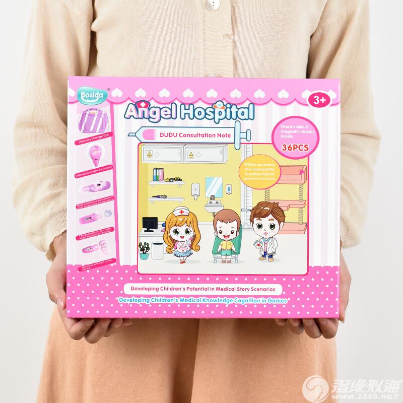 博思达玩具厂-(BS8112B)-声光医生玩具-中文版主图9.jpg