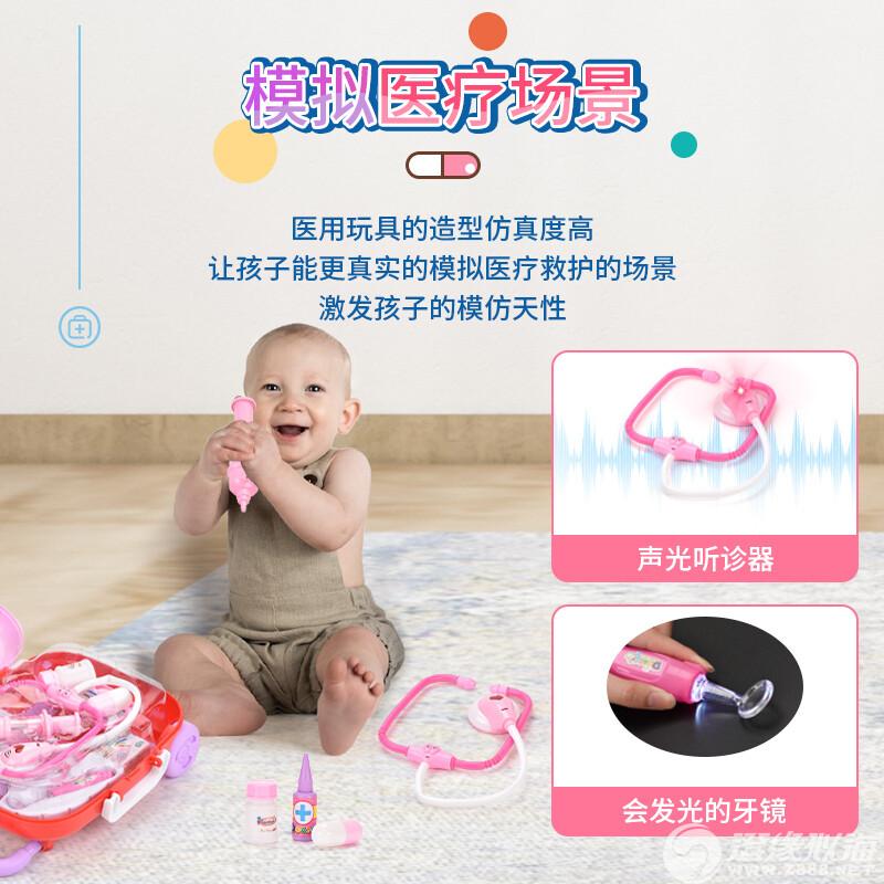 博思达玩具厂-(BS9102)-声光医生玩具中文版主图-2.jpg