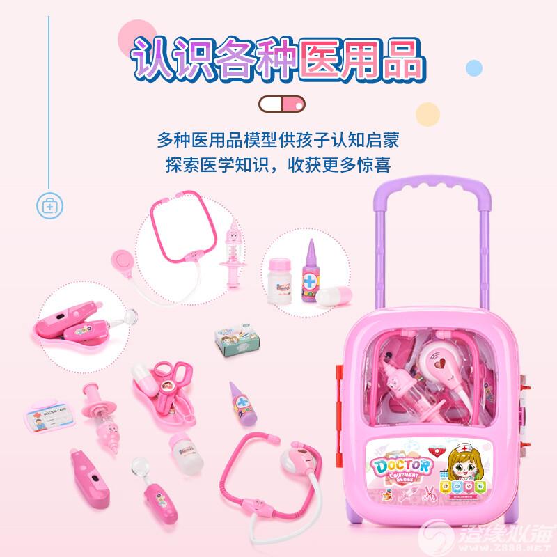 博思达玩具厂-(BS9102)-声光医生玩具中文版主图-4.jpg