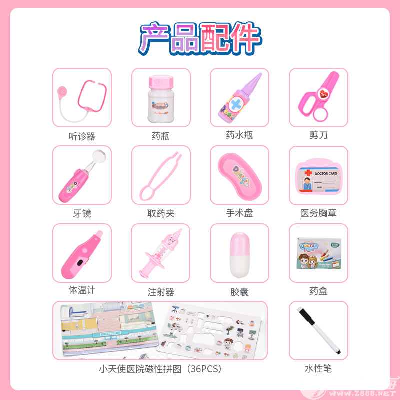 博思达玩具厂-(BS9102)-声光医生玩具中文版主图-5.jpg