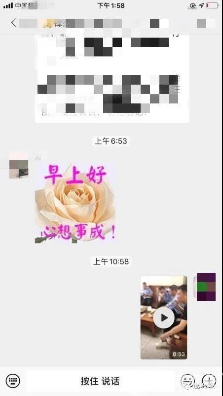 微信图片_20200515174424.jpg