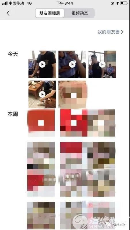 微信图片_20200515174427.jpg
