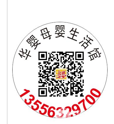 QQ图片20190303141230.png