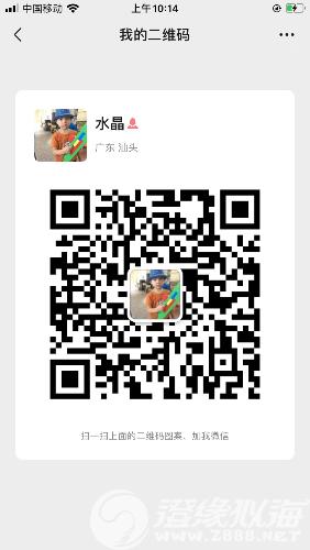 BFE2FD85-526D-4662-BA1F-8E366A5BB9CB.png