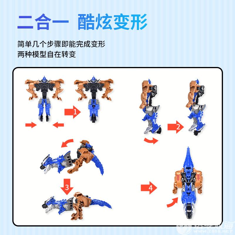 通达玩具厂-(21151A)-变形恐龙-中文版主图 (2).jpg