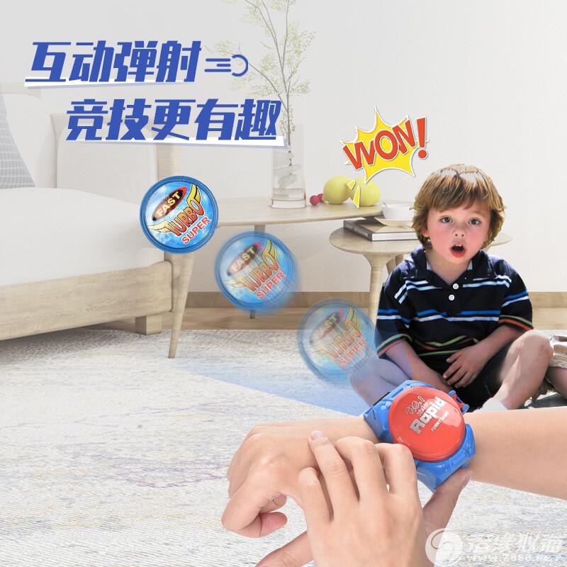 新福达玩具厂-(2008)-弹射手表-中文版主图4.jpg