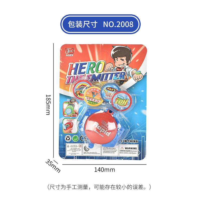 新福达玩具厂-(2008)-弹射手表-中文版主图8.jpg