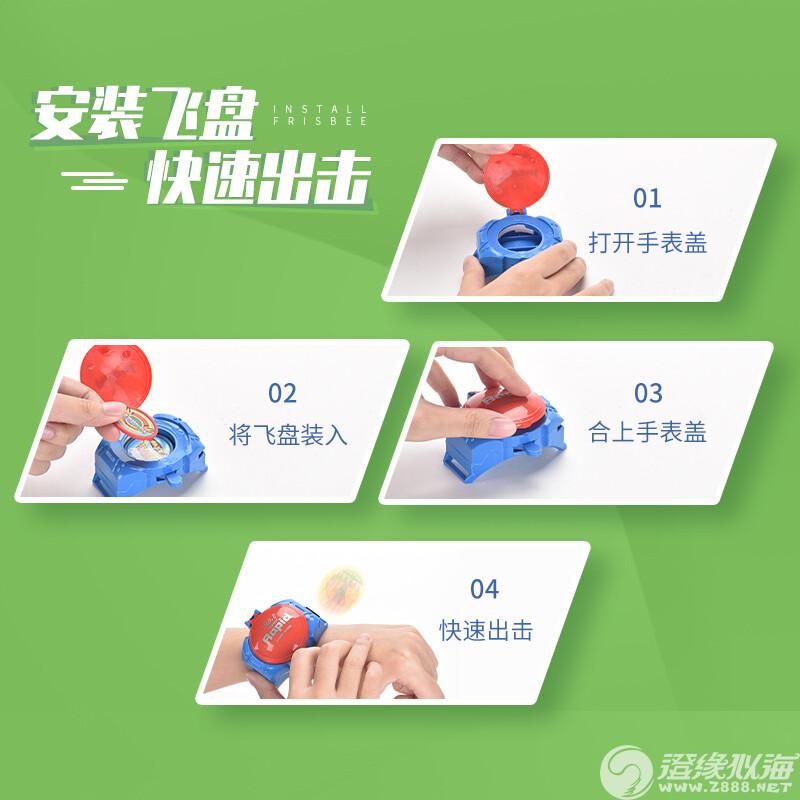 新福达玩具厂-(2008)-弹射手表-中文版主图3.jpg