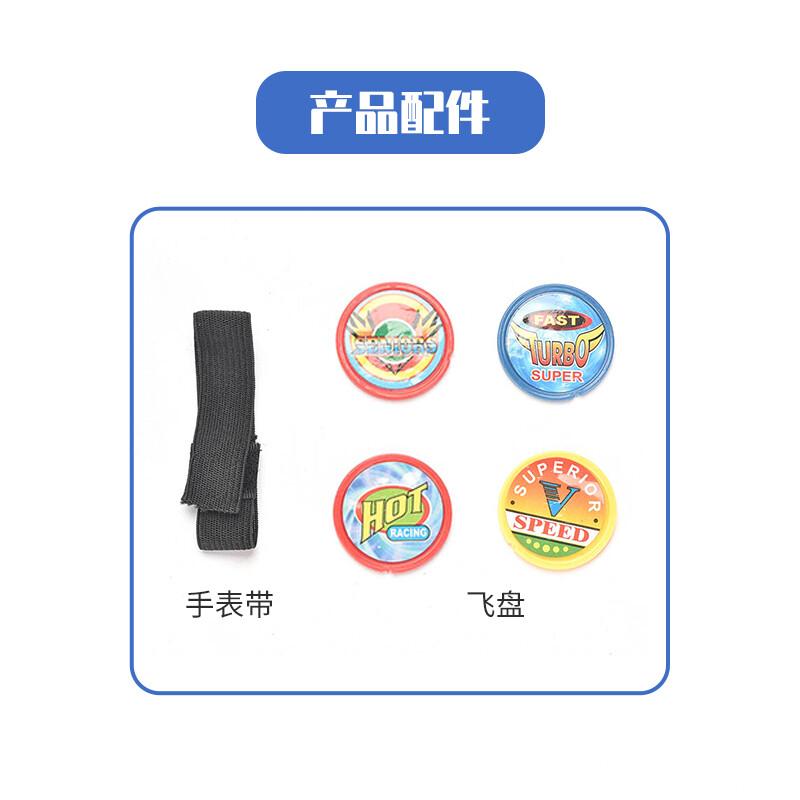 新福达玩具厂-(2008)-弹射手表-中文版主图5.jpg