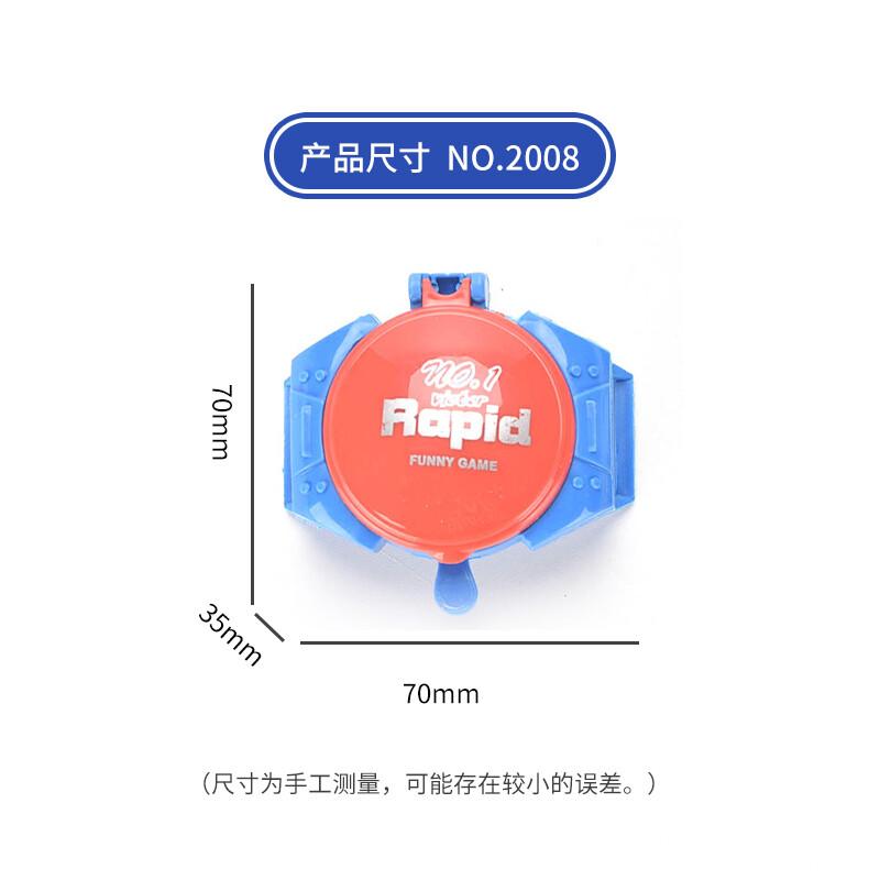 新福达玩具厂-(2008)-弹射手表-中文版主图10.jpg