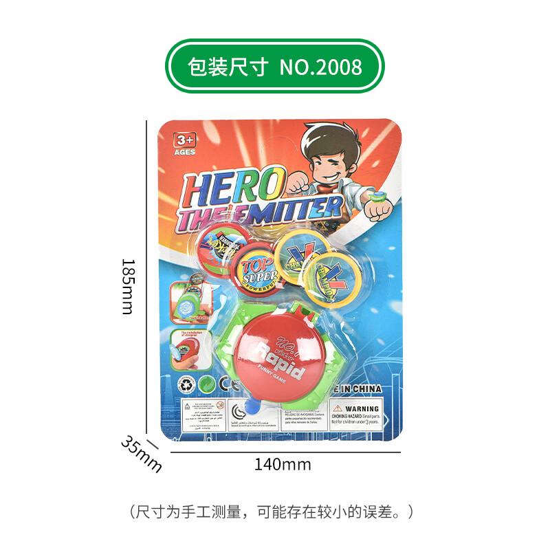 新福达玩具厂-(2008)-弹射手表-中文版主图9.jpg
