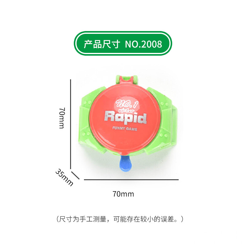 新福达玩具厂-(2008)-弹射手表-中文版主图11.jpg