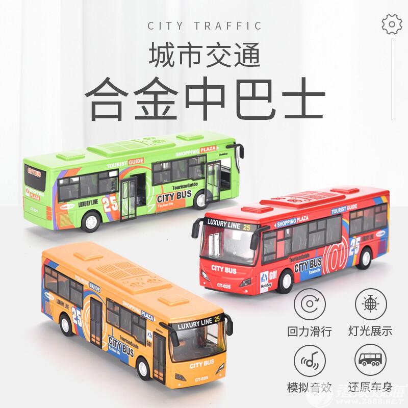 美乐琪玩具厂-(677-2)-合金城市中巴士-中文版主图 (1).jpg