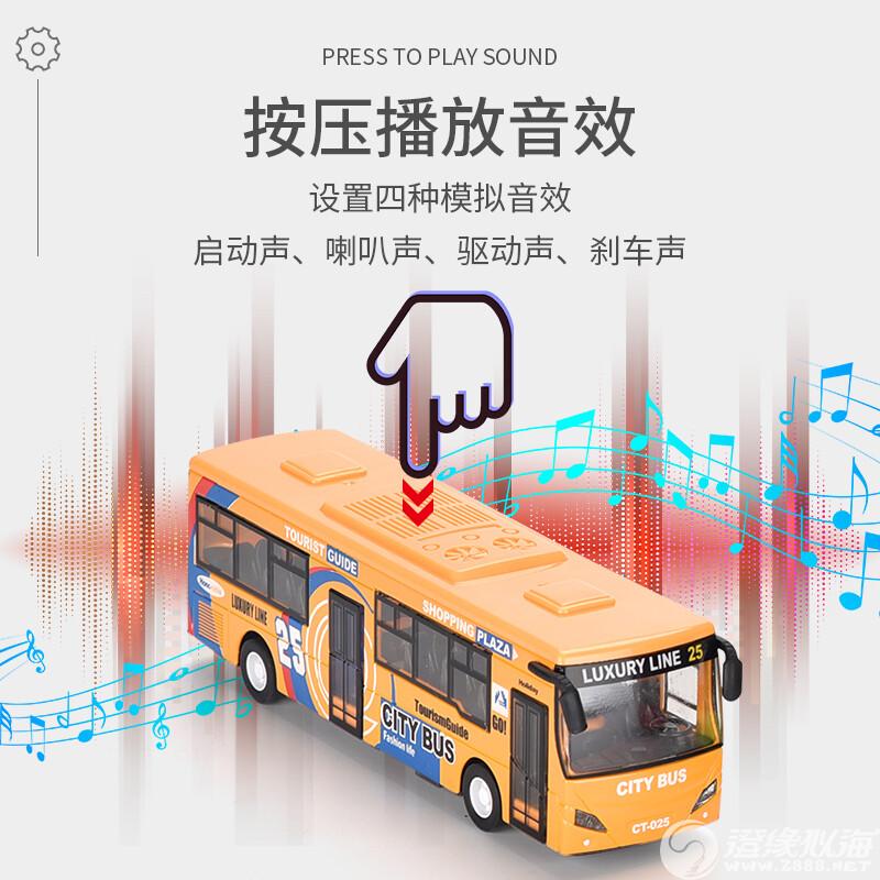 美乐琪玩具厂-(677-2)-合金城市中巴士-中文版主图 (3).jpg