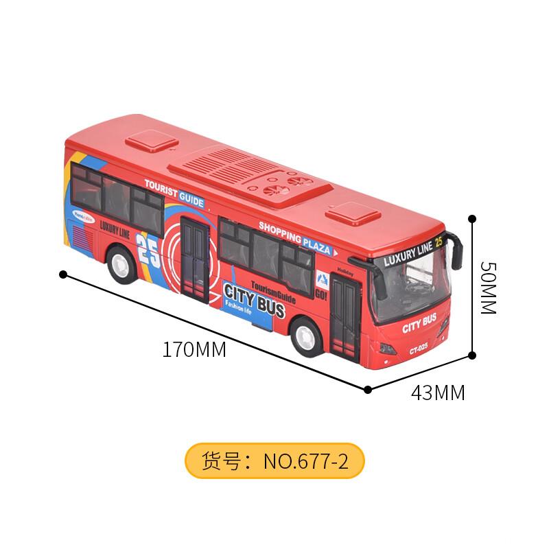 美乐琪玩具厂-(677-2)-合金城市中巴士-中文版主图 (9).jpg