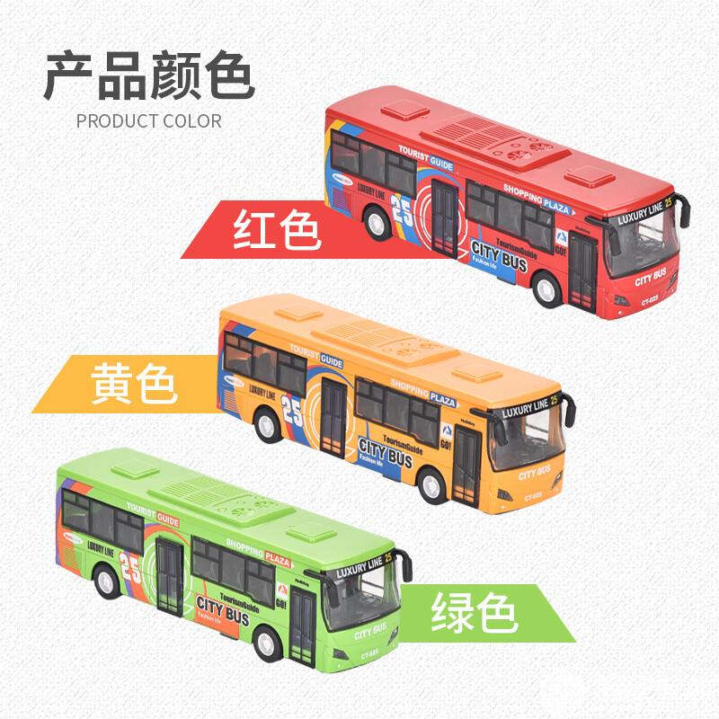 美乐琪玩具厂-(677-2)-合金城市中巴士-中文版主图 (5).jpg