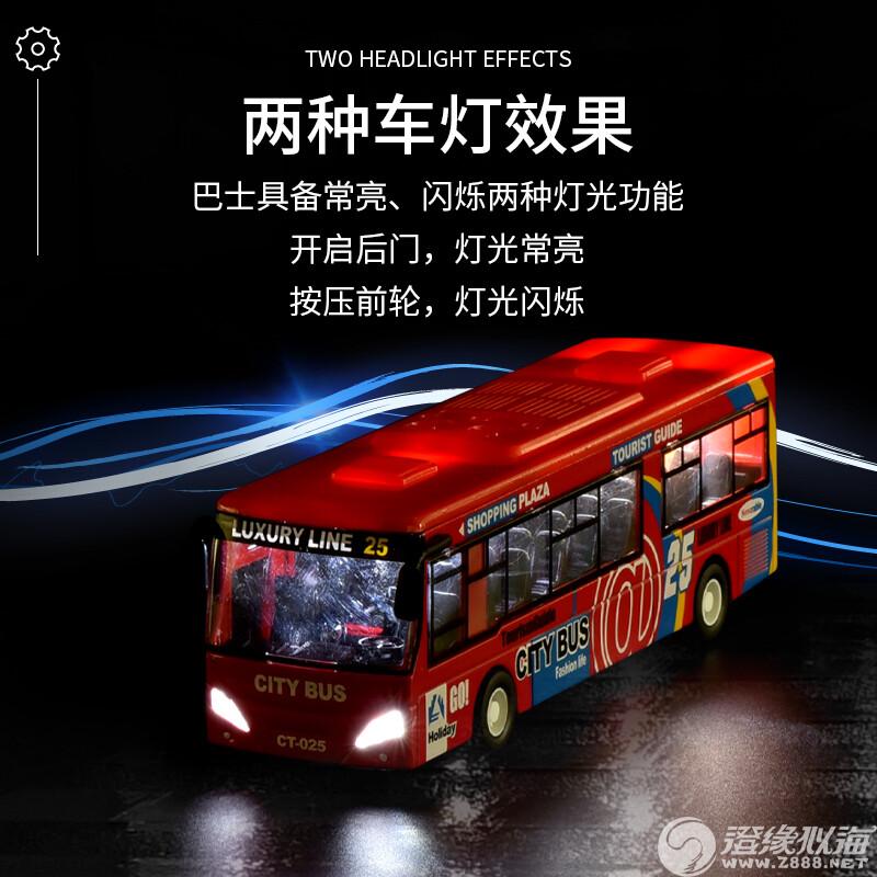 美乐琪玩具厂-(677-2)-合金城市中巴士-中文版主图 (4).jpg