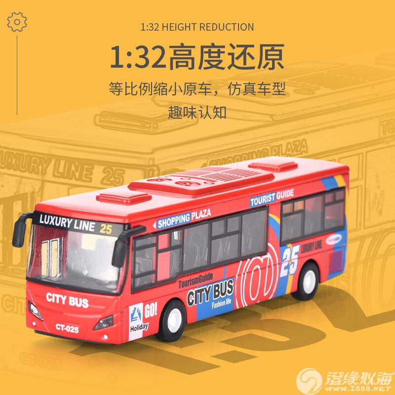 美乐琪玩具厂-(677-2)-合金城市中巴士-中文版主图 (2).jpg
