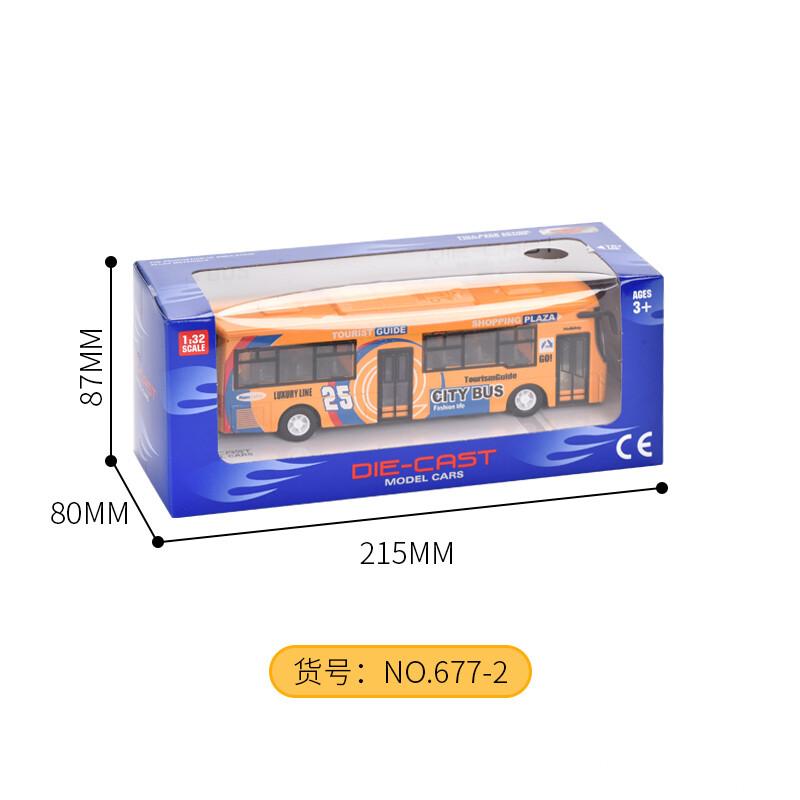 美乐琪玩具厂-(677-2)-合金城市中巴士-中文版主图 (7).jpg