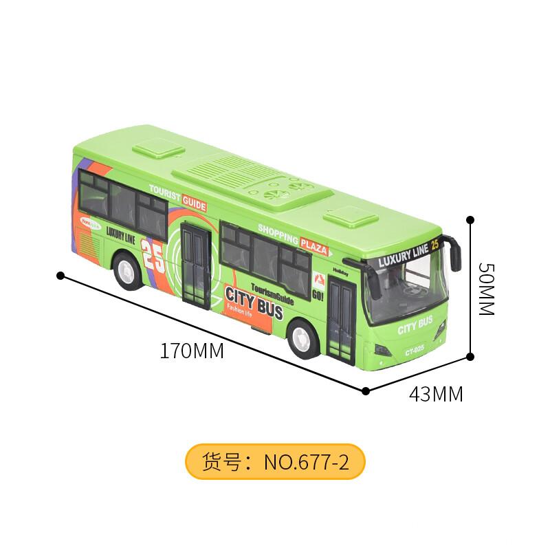 美乐琪玩具厂-(677-2)-合金城市中巴士-中文版主图 (11).jpg