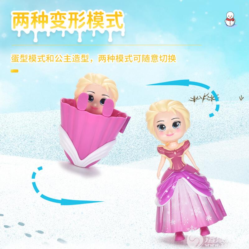 锦顺玩具厂-(6012C)-冰雪奇缘变形蛋-中文版主图 (3).jpg