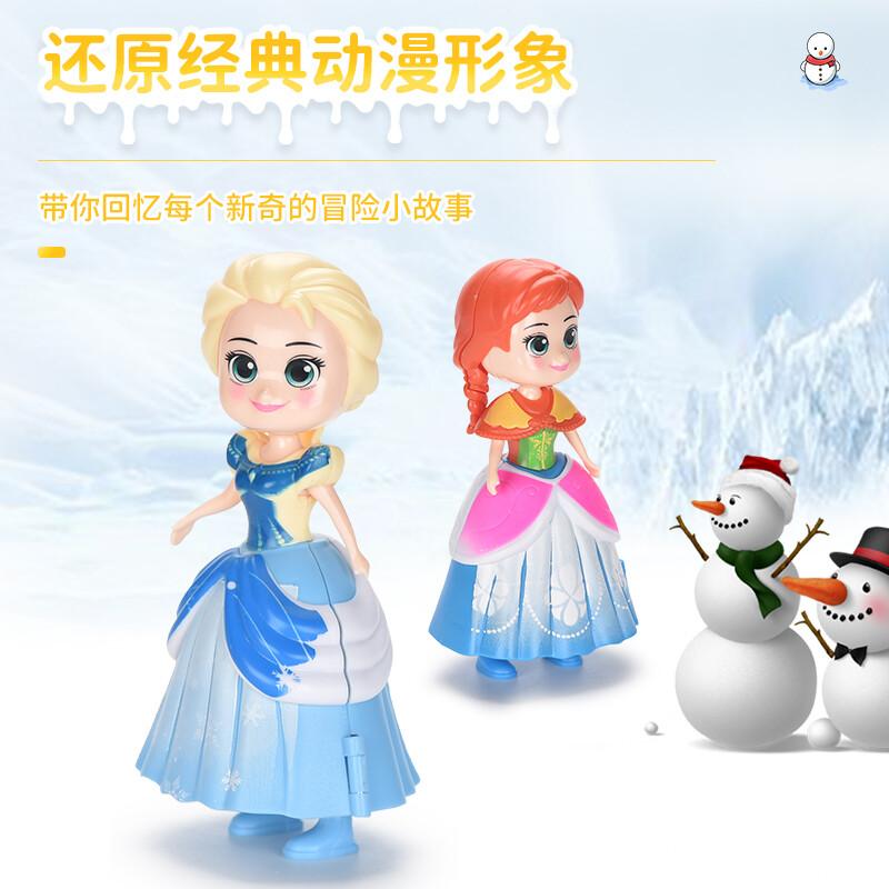 锦顺玩具厂-(6012C)-冰雪奇缘变形蛋-中文版主图 (2).jpg