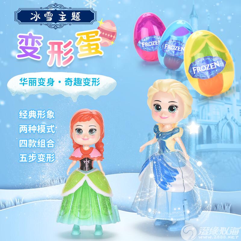 锦顺玩具厂-(6012C)-冰雪奇缘变形蛋-中文版主图 (1).jpg