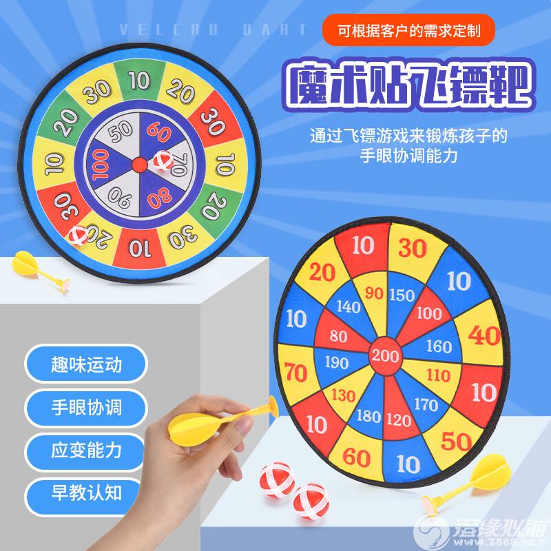 灿宜玩具厂-(325A,357B)-魔术贴飞镖靶-中文版主图1.jpg