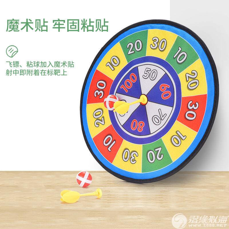 灿宜玩具厂-(325A,357B)-魔术贴飞镖靶-中文版主图4.jpg