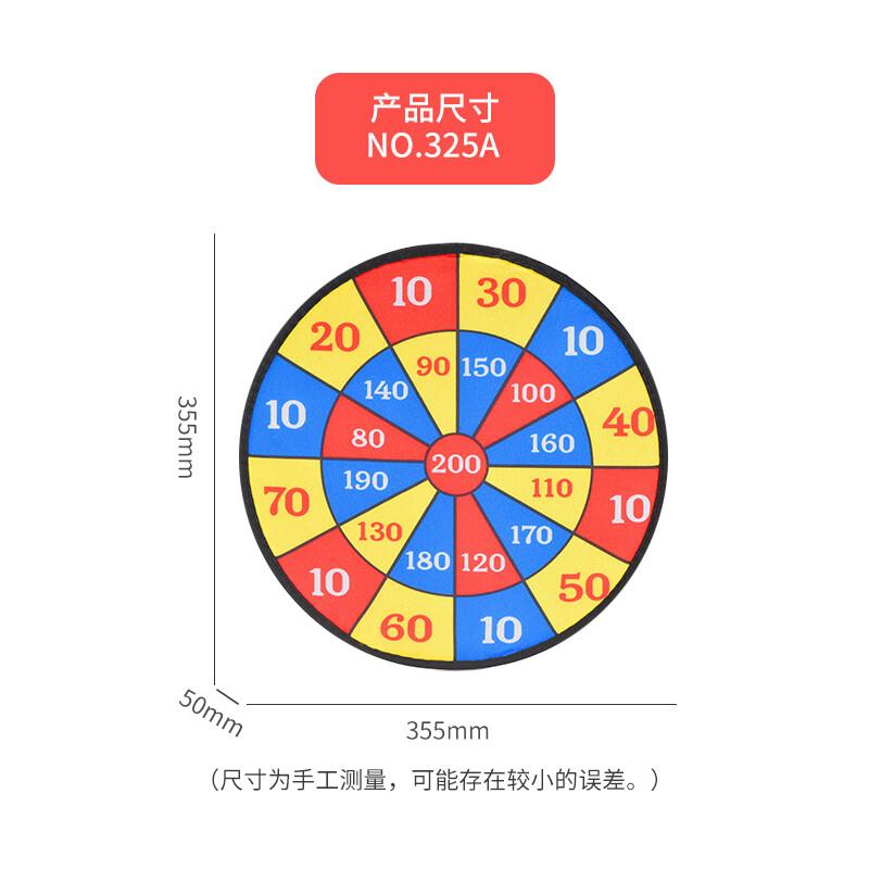 灿宜玩具厂-(325A,357B)-魔术贴飞镖靶-中文版主图7.jpg