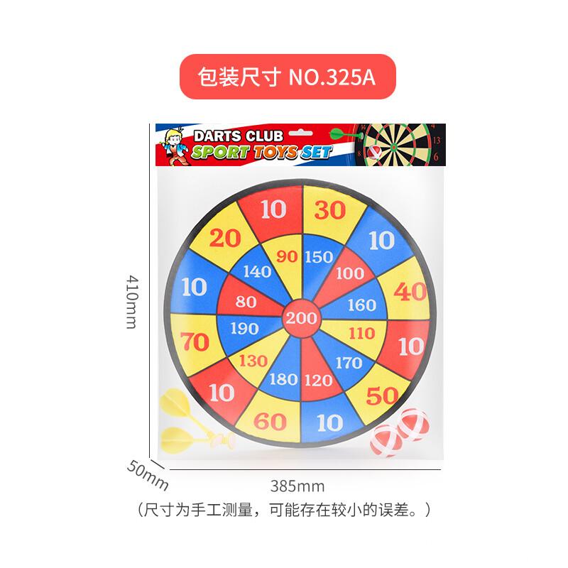 灿宜玩具厂-(325A,357B)-魔术贴飞镖靶-中文版主图6.jpg