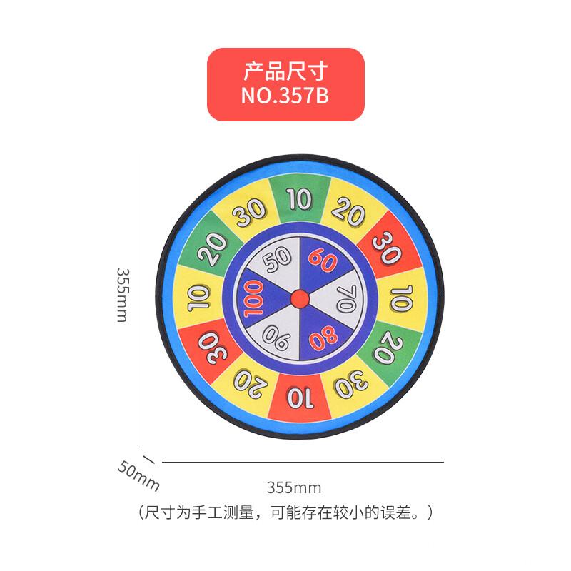 灿宜玩具厂-(325A,357B)-魔术贴飞镖靶-中文版主图9.jpg