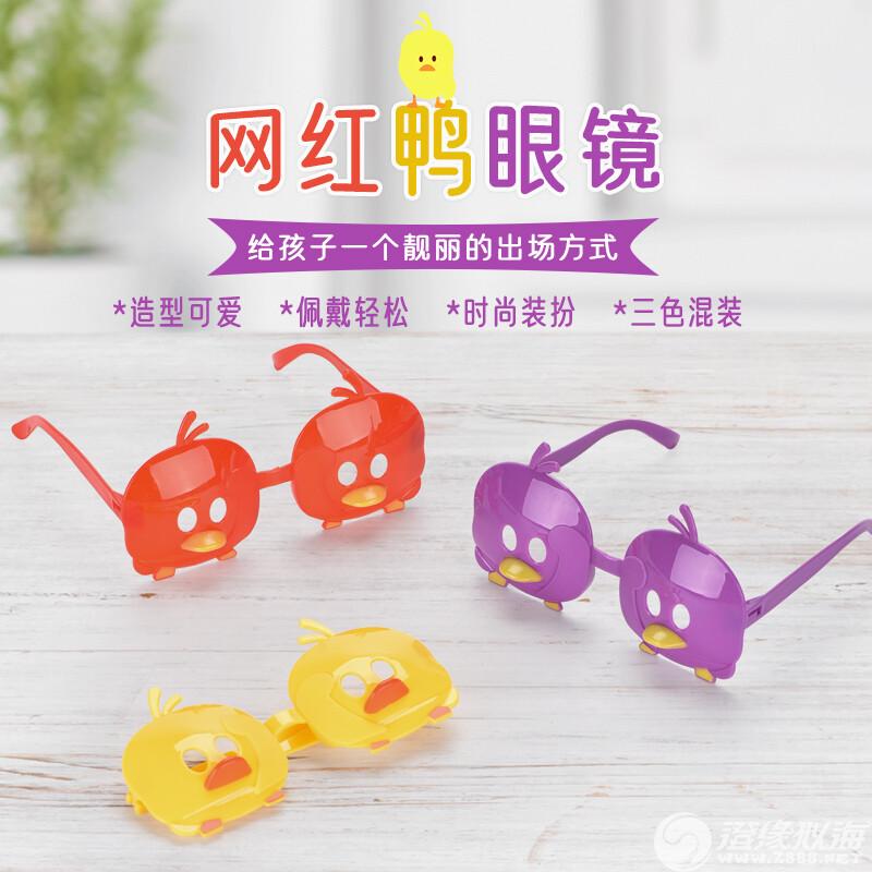 宏源玩具厂-(1035A)-网红鸭眼镜-中文主图(1).jpg