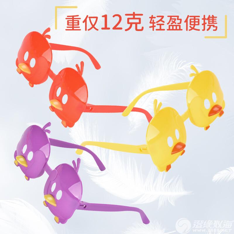 宏源玩具厂-(1035A)-网红鸭眼镜-中文主图(4).jpg
