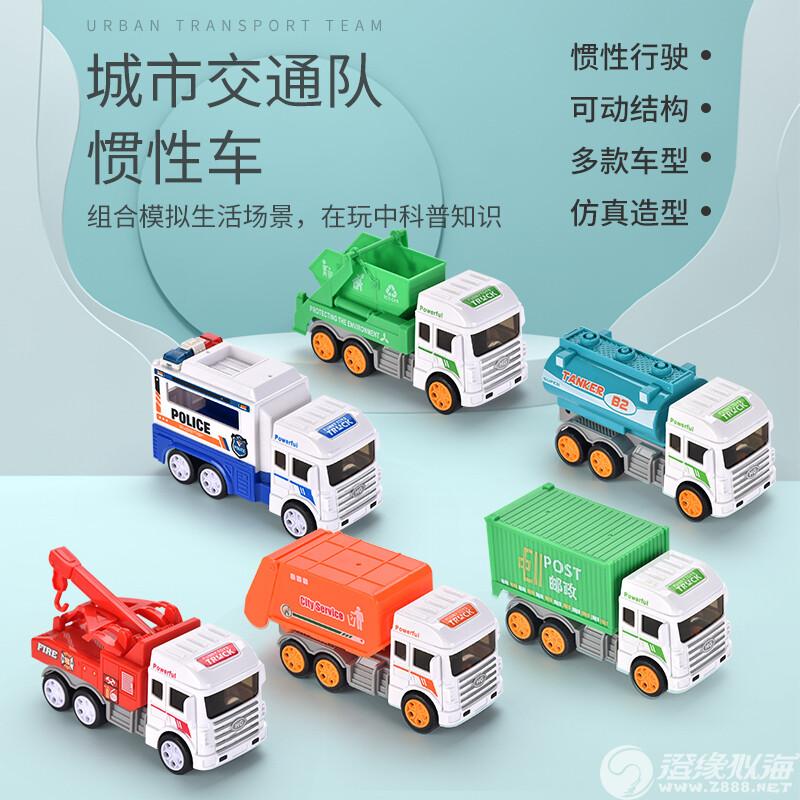 骅冠玩具厂-(700-7A)-城市交通队惯性车-中文主图(1).jpg