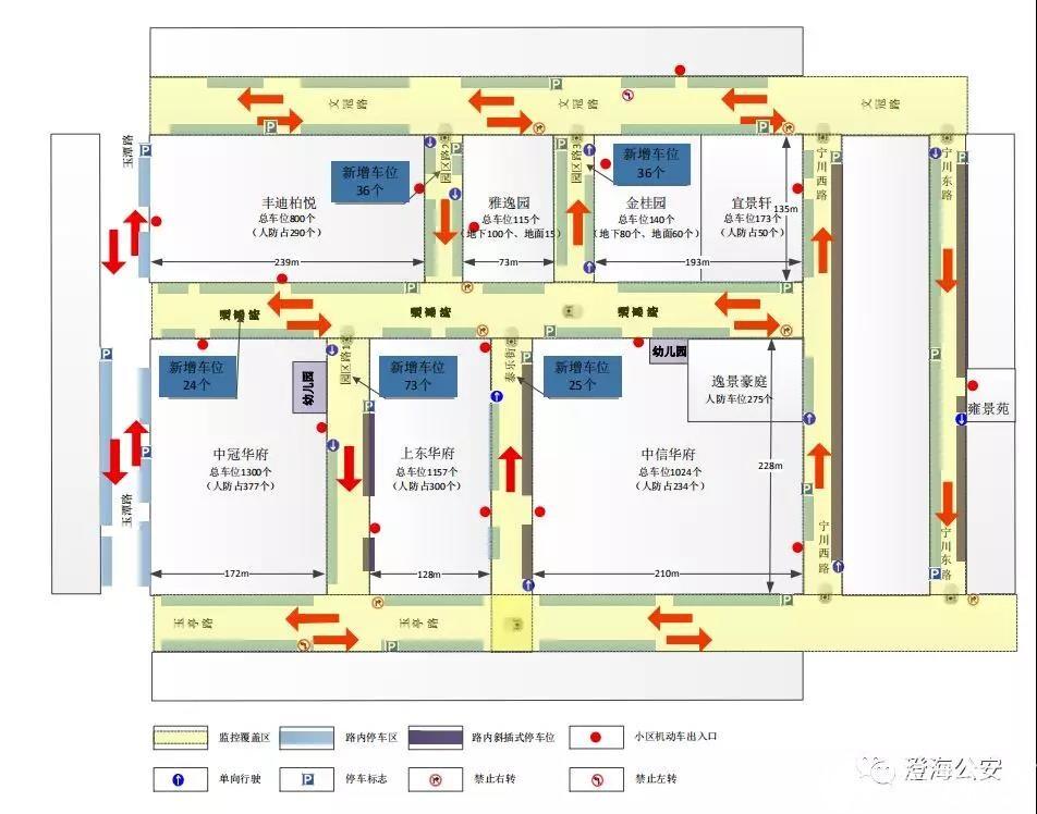 微信图片_20201015102052.jpg