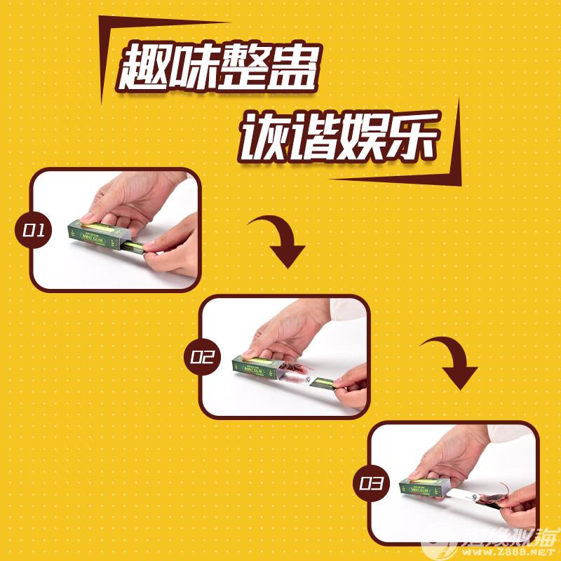 新小贝-(XXB-723)-整人玩具16件套装-中文版主图 (2).jpg