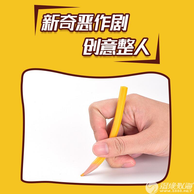 新小贝-(XXB-723)-整人玩具16件套装-中文版主图 (4).jpg