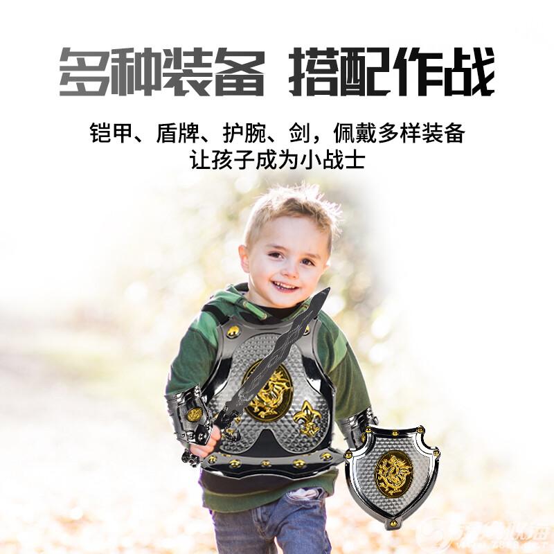 新乐艺-(K200-39)-镀黑金战士套装-中文版主图 (3).jpg