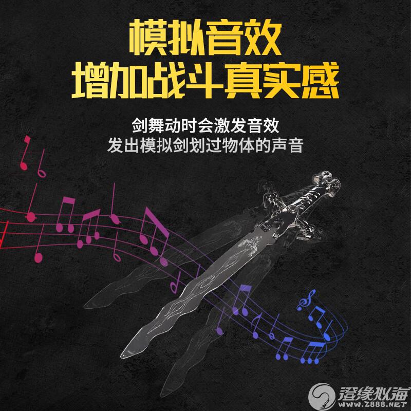 新乐艺-(K200-39)-镀黑金战士套装-中文版主图 (4).jpg