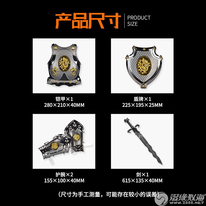新乐艺-(K200-39)-镀黑金战士套装-中文版主图 (5).jpg