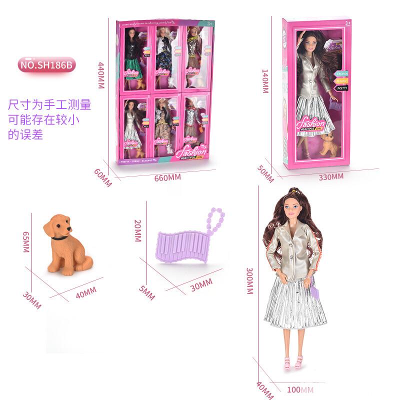盛海玩具厂-(SH186B)-11寸芭比娃娃-中文版主图 (12).jpg