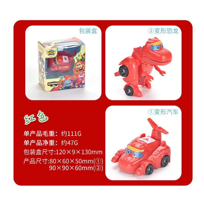 澄兴玩具厂-(167)-帮帮龙-中文版主图 (6).jpg